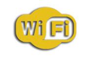 wi-fi-120